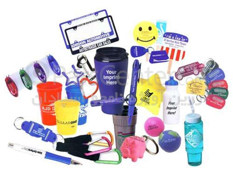 قطعات پلاستیکی تبلیغاتی