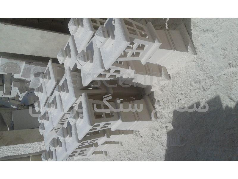 پایه آیفون سنگی