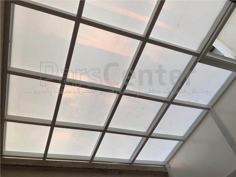 سقف پاسیو منظریه کد MZ 01