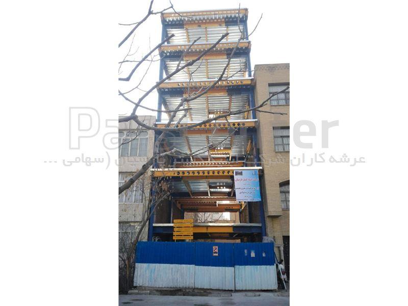 سقف عرشه فولادی با گام 75