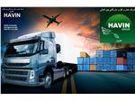 صادرات و واردات کالا از گمرکات