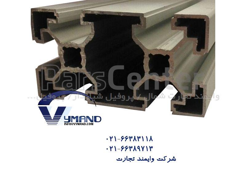 پروفیل آلومینیوم (مهندسی) 45x90 سبک