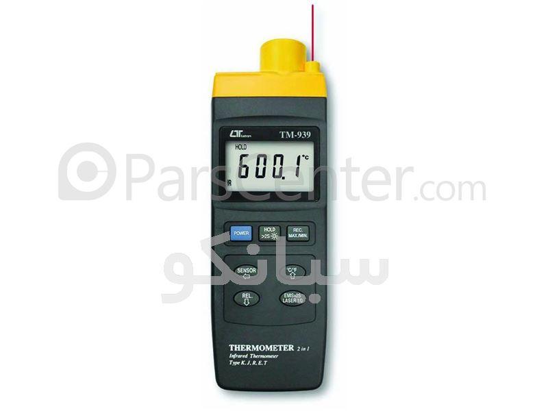 قیمت دماسنج تماسی ، ترمومتر لیزری لوترون مدل LUTRON TM939