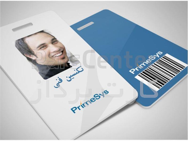 طراحی کارت پرسنلی pvc