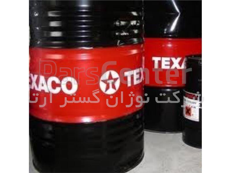 روغن صنعتی هیدرولیک Texaco Hydraulic Oil AW 68