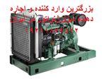 موتور ولووTAD532GE