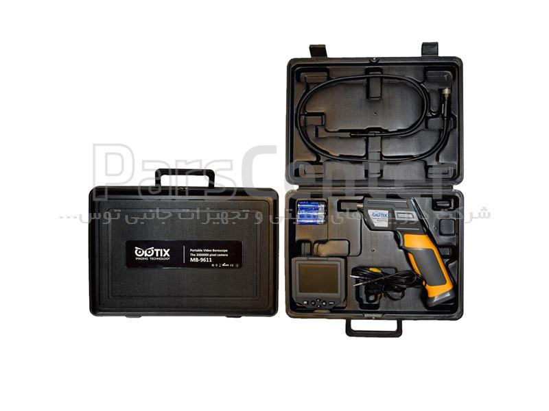 بروسکوپ دیجیتال مانیتور دار مدل XM8.5-1M