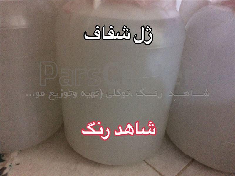 ژل شفاف PVA