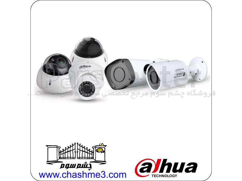 دوربین دام ۲/۴ مگاپیکسل داهوا چین
