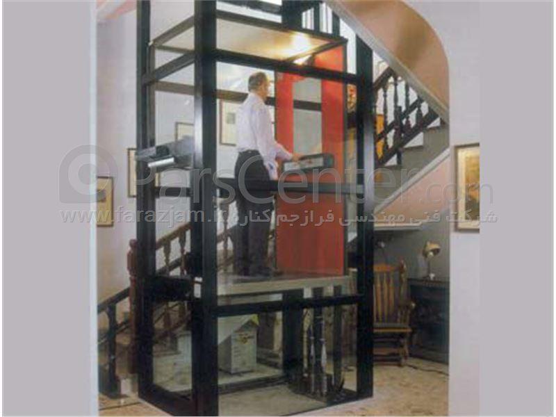 آسانسور خانگی Home Lift