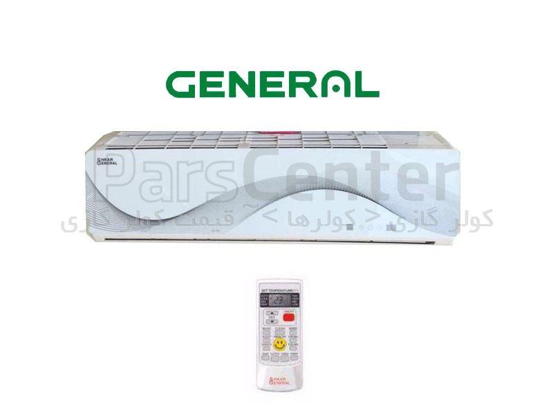کولر گازی جنرال SHKAR 24000 پنل رنگی
