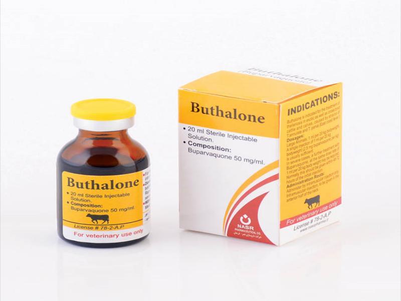 بوتالون