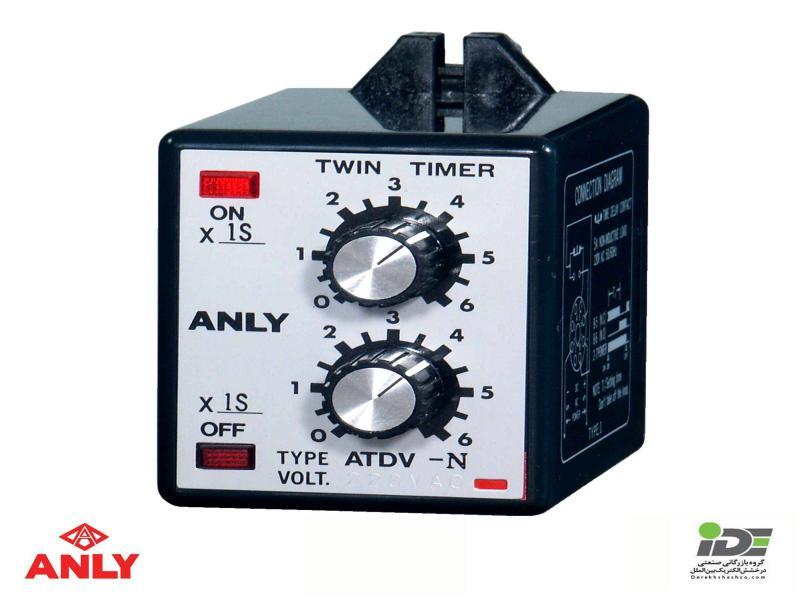خرید تایمر دو زمانه آنالوگ ANLY مدل ATDE-N