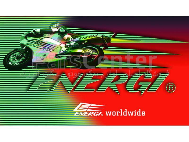 زنجیر H 428/132  تایوان موتور سیکلت انرژی