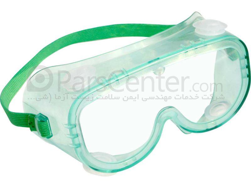 عینک ایمنی گاگل محافظ در برابر بخارات مواد شیمیایی مدل G200