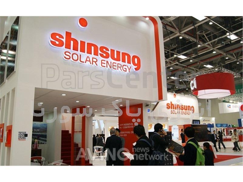 پنل خورشیدی Shinsun Solar