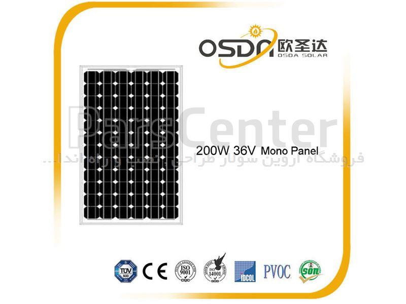 پنل خورشیدی 200 وات OSDA solar - isola