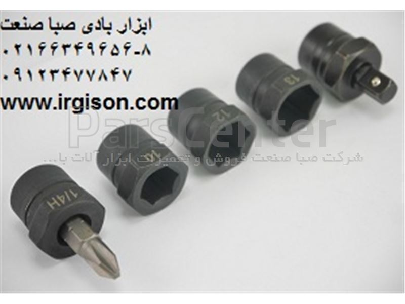 جغجغه بادی 1/4 جیسون - GP-854J2