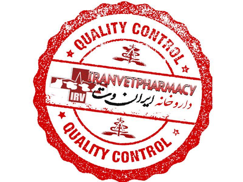 داروخانه دامپزشکی ایران وت (IRANVET )