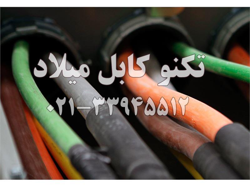 تکنوکابل میلاد وارد کننده کابل هلیاکس ، کابل کواکسیال ، جامپر کابل و کابلهای مخابراتی و برق