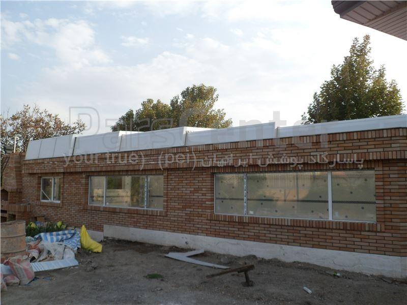 پوشش متحرک سقف استخر شناء - کرج صفادشت