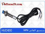 فروش سنسور القایی (HUCHDO) NPN