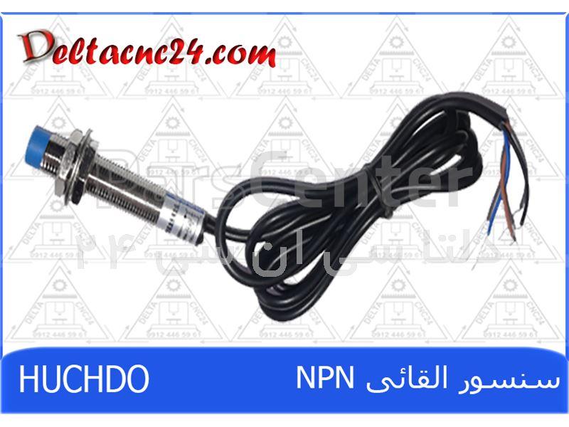 سنسور القایی (HUCHDO) NPN
