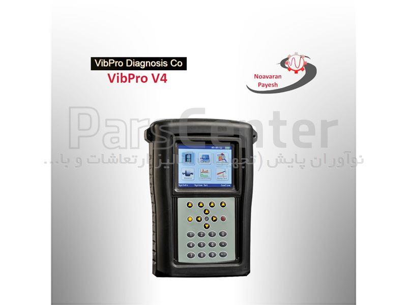 ارتعاش سنج  VIBPRO V4 2CH Vibration Analyzer and Balancer