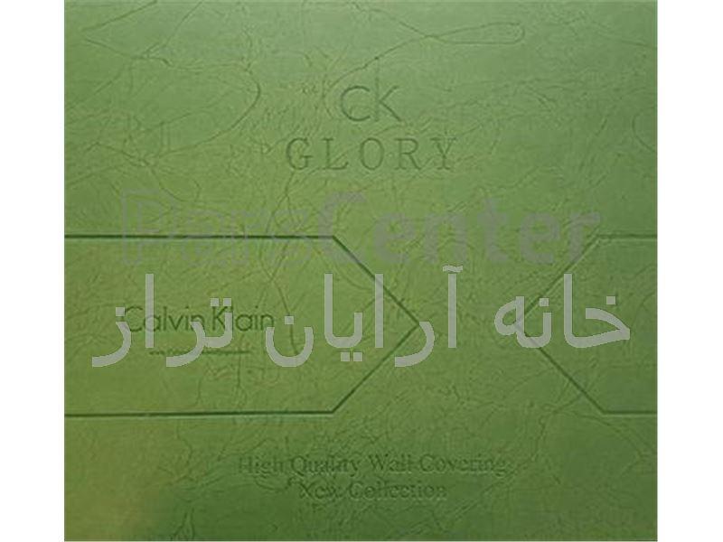 کاغذ دیواری CK1   Code-1020