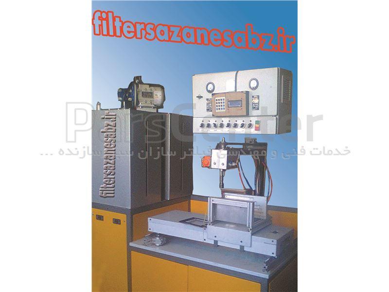 دستگاه تمام اتوماتیک فیلتر هوای اتومییل pu