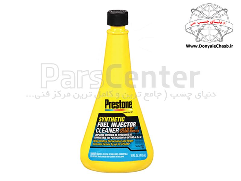 اکتان و انژکتورشور Prestone Synthetic Fuel Injector Cleaner آمریکا