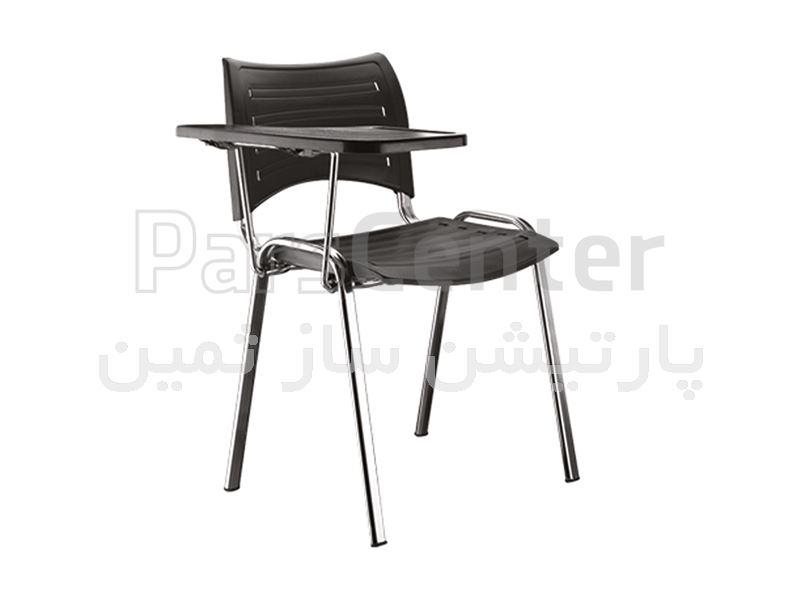 صندلی آموزشی نظری مدل N821S