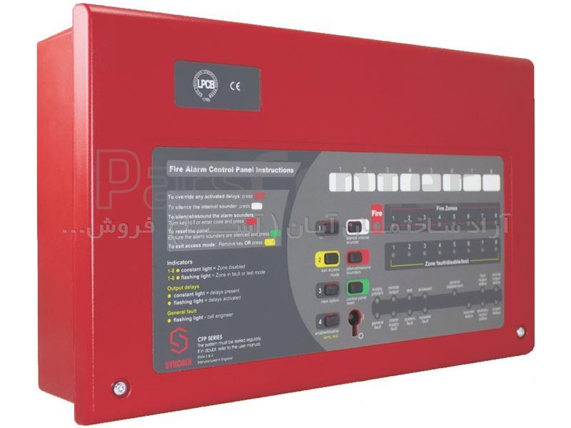 کنترل پنل اعلام حریق سینکلن (Syncoln CFP)