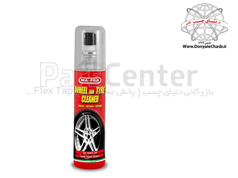 تمیز کننده رینگ و لاستیک  MAFRA WHEEL AND TYRE CLEANER ایتالیا