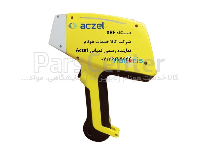 دستگاه پرتابل فلورسنس اشعه ایکس کمپانی اکزت Aczet آمریکا