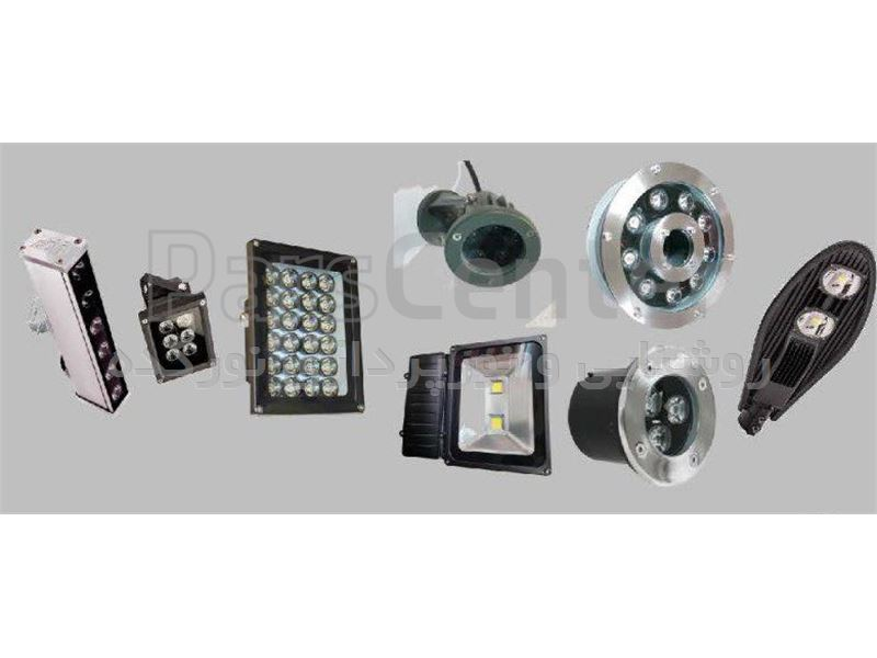 کلینیک فوق تخصصی تعمیرات انواع چراغ
