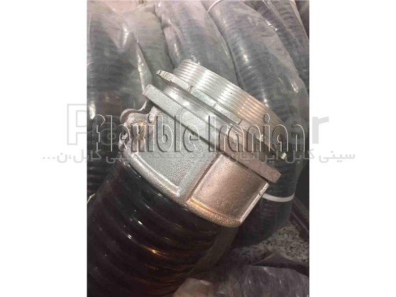 گلند فلزی لوله فلکسیبل (PG100)