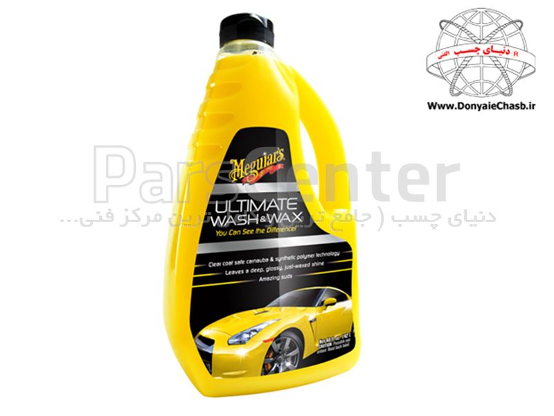 شامپو واکس خودرو  Meguiar's ULTIMATE WASH & WAX آمریکا