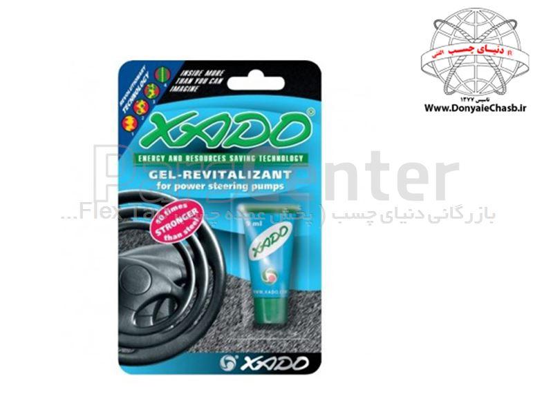 احیاگر هیدرولیک فرمان 9 میل زادو GEL-REVITALIZANT for power steering pump XADO  اوکراین