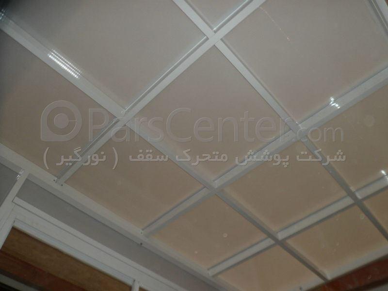 اجرای سقف پاسیو (کاری از شرکت پوشش متحرک سقف)