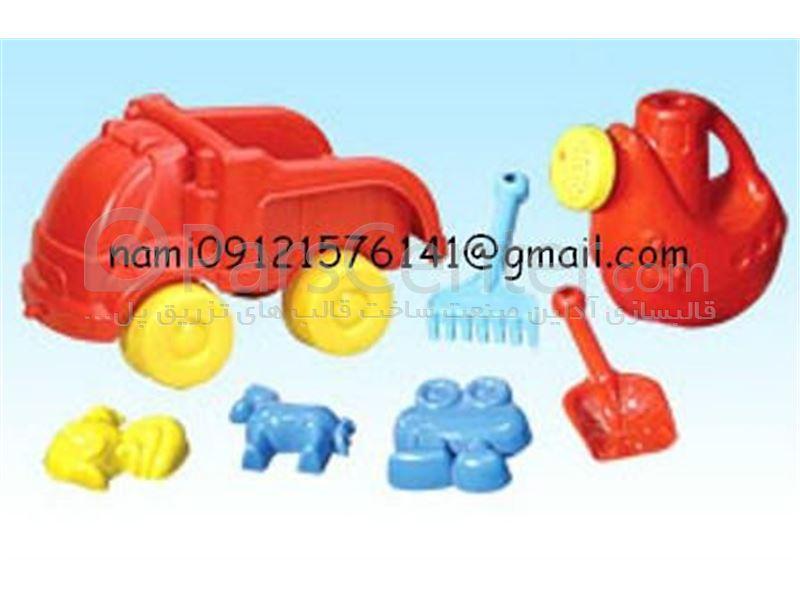 ساخت قالب تزریق پلاستیک انواع اسباب بازی
