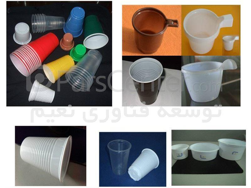 دستگاه تولید لیوان پلاستیکی - محصولات ماشین آلات تولید ظروف یکبار ...... دستگاه تولید لیوان پلاستیکی