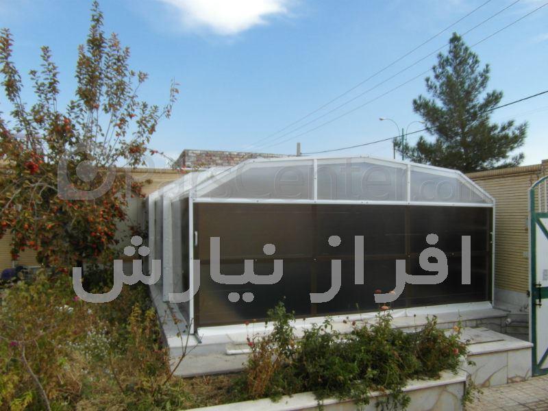 پوشش متحرک استخر(کرمان-شفا)