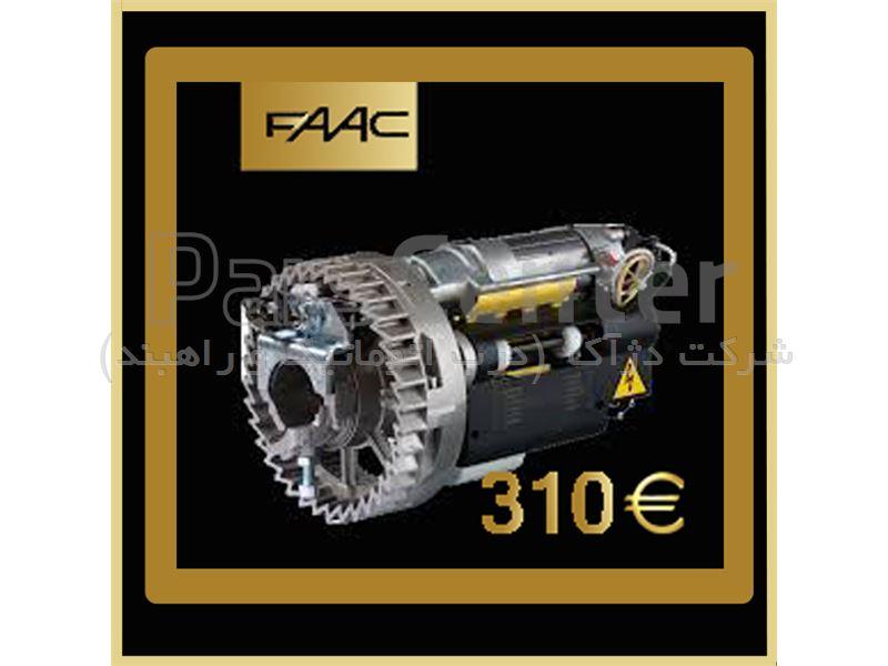 موتور کرکره FAAC با توجه به قیمت بالا و کیفیت محسوس