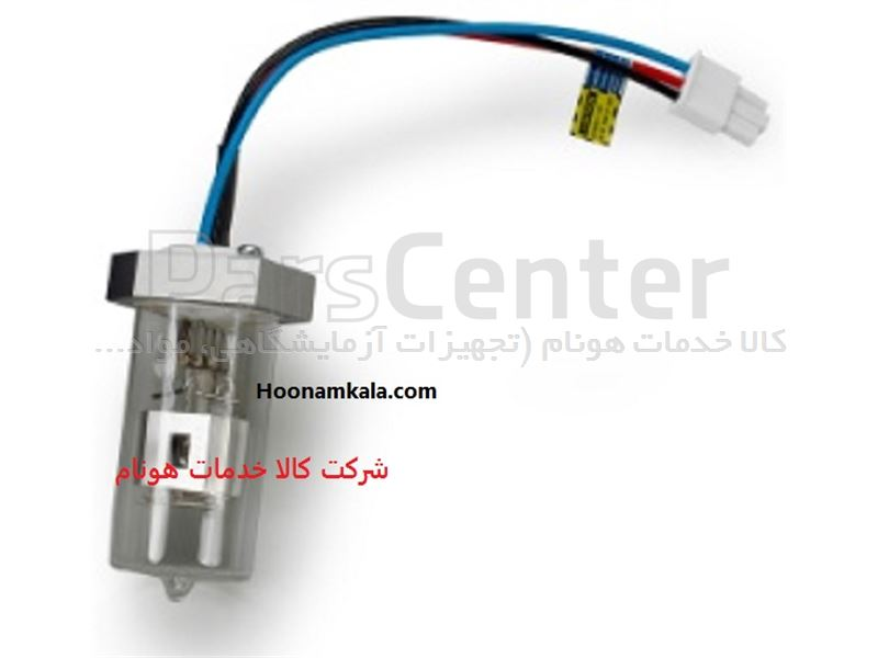 لامپ دوتریم ( یو وی) اسپکتروفتومتر Uv-Vis