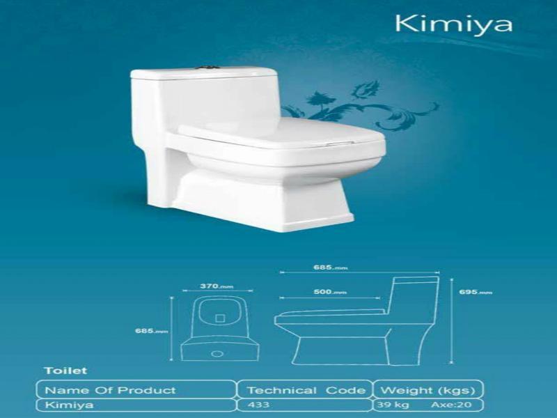 توالت فرنگی ایساتیس مدل کیمیا آکس 20