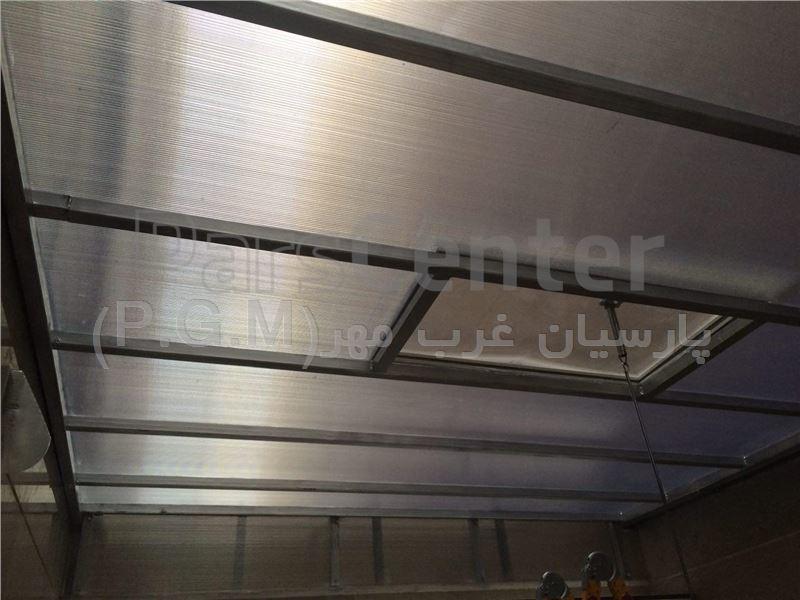 اجرای سقف پلی کربنات حیاط خلوت ( باقری- فرجام)