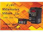 اینورترSSInverer مدل SSI600