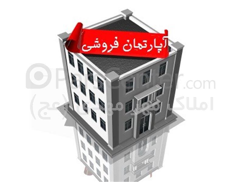 آپارتمان فروشی نوساز 110 متری  شمالی حکیمیه فاز 2 گلستان