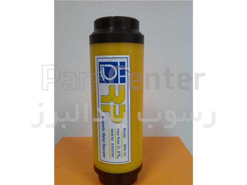 سختی گیر الکترومغناطیسی RPM50